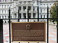 Old Executive Office Building - 5.JPG
