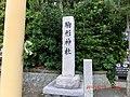 Omaezaki, Shizuoka Prefecture 437-1621, Japan - panoramio (2).jpg