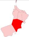 Oman Al Wusta (2006 borders).PNG
