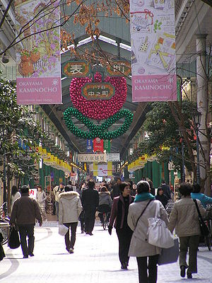 Omote-chou shopping street