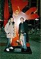 Ondřej Beránek s Kristianem Sinkerudem na Berlinale 2006.jpg