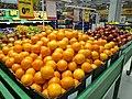 Oranges in grocery store 20171221.jpg