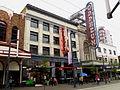 Orpheum Theatre Vancouver 01.JPG