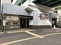 OsakaMetro-Nishinakajima-Minamigata-Station-Exit2.jpg