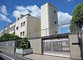 Osaka City Kasugade elementary school.JPG