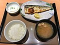 Oyaji lunch (31297933477).jpg