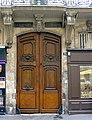 P1050014 Paris Ier rue Danielle-Casanova immeuble n°15 MH-porte rwk.jpg
