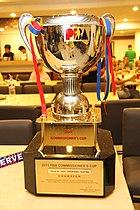 PBA Commissioner's Cup Trophy - 2011.jpg