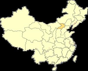 Chahar Province - Image: PRC Chahar
