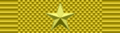 PRK Order of Kim Il Sung BAR.png