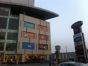 Punjabi cinema - PVR Cinemas at Silver Arc Mall,  Ludhiana, Punjab, India