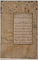 Page of Calligraphy from an Anthology of Poetry by Sa`di and Hafiz MET sf11-84-9r.jpg