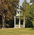 Pagode Parc de Bagatelle avec Mirror japonais Paris 16e cropped.jpg
