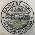 Pakil,Lagunajf6740 06.JPG