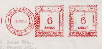 Pakistan stamp type C2.jpg