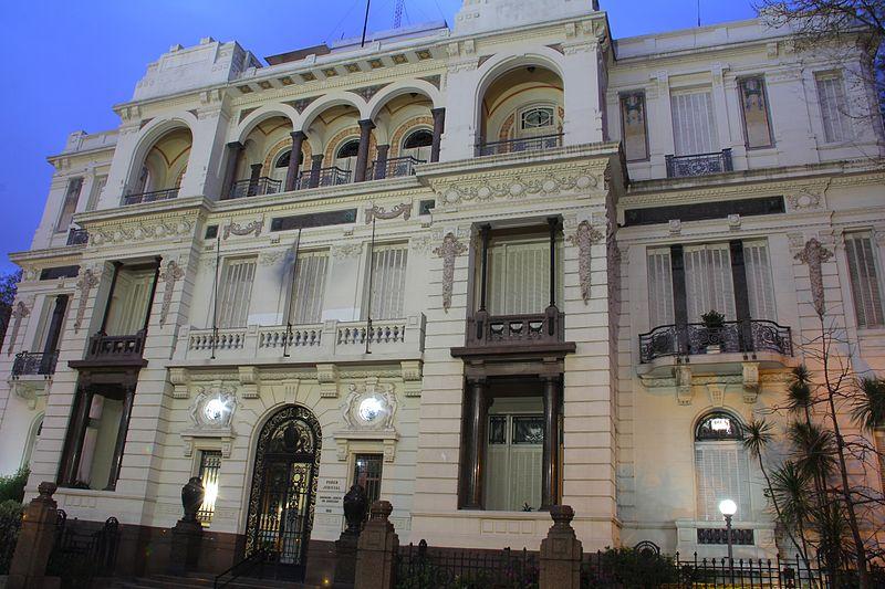 File:Palacio Piria - Sede de la Suprema Corte de Justicia.JPG