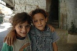 Palestinian Children in Hebron