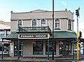 Panama House (31609181781).jpg