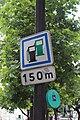Panneau CE15b rue St Antoine Paris 3.jpg