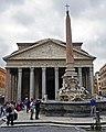 Pantheon Rome 04 2016 6463.jpg
