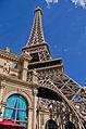 Paris hotel Vegas 12.jpg
