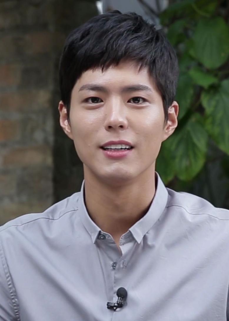 Park Bo-gum HanaTour Announcement 1