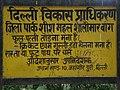 Park around Sheesh Mahal, Shalimar Bagh, Delhi 04.jpg
