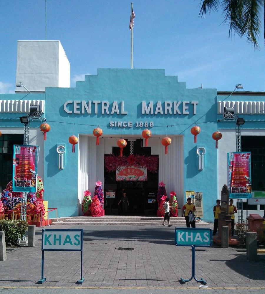 Pasar Seni (Central Market) Kuala Lumpur