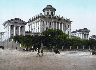 Russian State Library - 19th-century postcard of Pashkov House, old building of the Russian State Library, overlooking the Kremlin