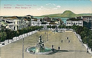 History of Patras - The central square of Patras, Plateia Georgiou I as it was in the beginning of the 20th century.