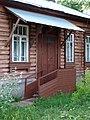 Pavlovsky Posad Kirova X Kalyaeva 12.JPG
