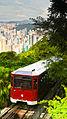 Peak Tram Hong Kong.jpg