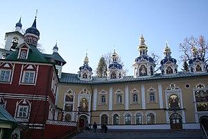 Pskov-Caves Monastery - Image: Pechory 1