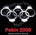 Pekin2008 RSF.jpg