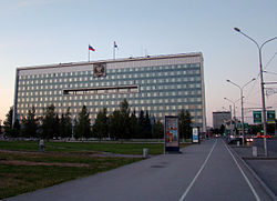 Perm Krai Legislative Assembly.jpg
