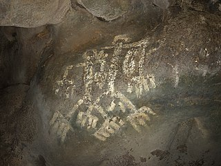 Gadaos Cave United States historic place