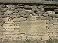 Pietra funerara armeneasca din Siret3.jpg