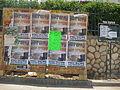 PikiWiki Israel 10554 Cities in Israel.jpg