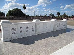 Ralli Museum (Caesarea) - Image: Piki Wiki Israel 33360 Ralli Museum