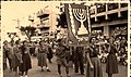 PikiWiki Israel 52648 may 1st procession.jpg