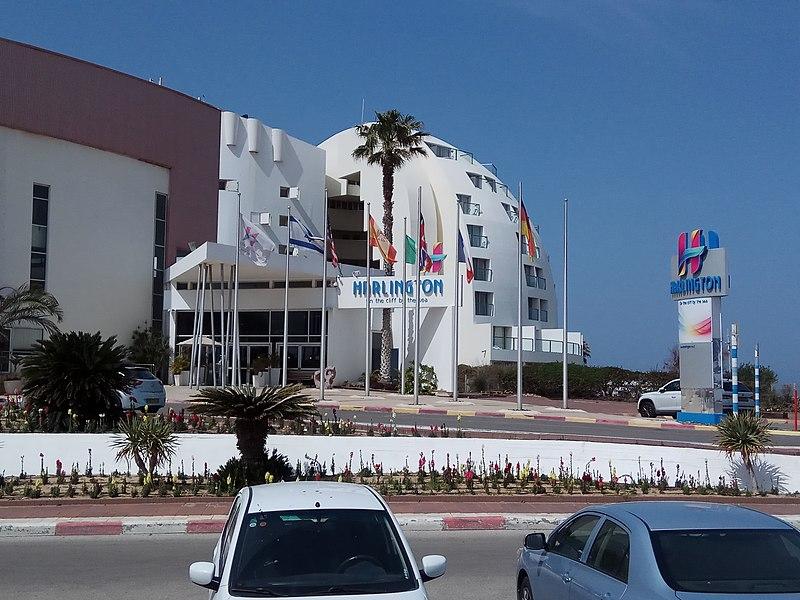 Harlington Hotel in Ashkelon