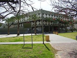Bat Yam - Bat Yam municipality building