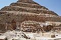 Piramide de djoser-saqqara-2007.JPG