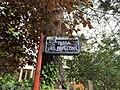Plaque Passage Pavillons - Le Pré-Saint-Gervais (FR93) - 2021-04-28 - 2.jpg
