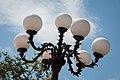 Plaza Inn Lamp - 17110756199.jpg