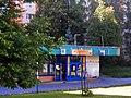 Pošta 3, Prešov 20 Slovakia.jpg