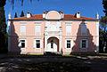 Podgorica, palazzo petrovic, 01.JPG