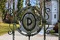 Poertschach Johannaweg 5 Villa Woerth Einfahrtstor Detail 19012015 944.jpg