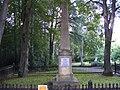 Pomnik pierwszej kopalni ropy naftowej w Bóbrce.jpg
