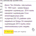 Popups-last-edited-not translated.png